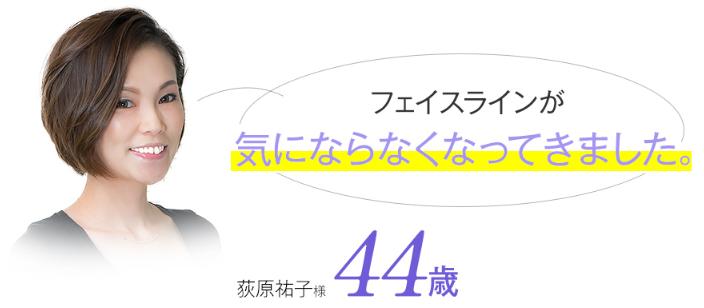 b.glenビーグレンたるみ・ほうれい線ケアトライアルセット
