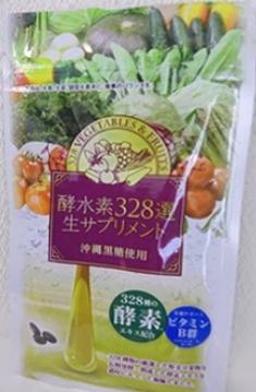 酵水素328選生サプリメントブログ